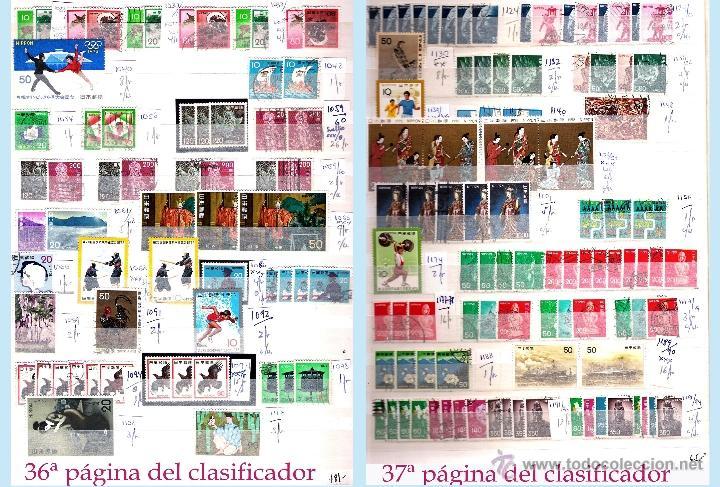 Sellos: STOCK JAPON SELLOS NUEVOS Y USADOS DE CLÁSICO HASTA 1980.VARIEDAD Y ALTO VALOR DE CATº.+16.000 € - Foto 19 - 47404550