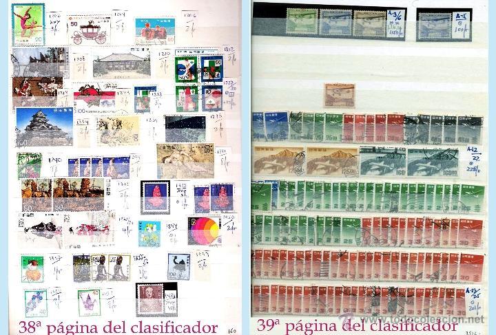 Sellos: STOCK JAPON SELLOS NUEVOS Y USADOS DE CLÁSICO HASTA 1980.VARIEDAD Y ALTO VALOR DE CATº.+16.000 € - Foto 20 - 47404550