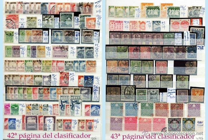 Sellos: STOCK JAPON SELLOS NUEVOS Y USADOS DE CLÁSICO HASTA 1980.VARIEDAD Y ALTO VALOR DE CATº.+16.000 € - Foto 22 - 47404550