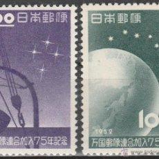 Sellos: JAPON. SERIE 1952.75º ANIV ADMISION JAPON EN LA U.P.U.** / MNH ( º)FIJASELLO.. Lote 47584128
