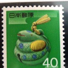 Sellos: SELLOS JAPON 1988. NUEVO.. Lote 47940588