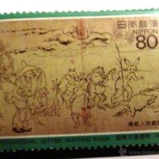Sellos: SELLOS JAPON 1990. NUEVO.. Lote 47942724