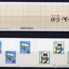 Sellos: JAPON 1988 CARNET 1689C DIA DE LA CARTA NUEVO LUJO MNH *** SC. Lote 48450997
