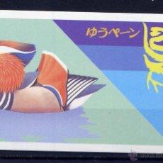 Sellos: JAPON MUY FINO CARNET NUEVO 1992 FAUNA AVES VER DETALLE MNH *** SC. Lote 48452521