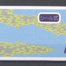 Sellos: JAPON 1989 CARNET NUEVO CARACOLAS LUJO MNH *** SC. Lote 48488399