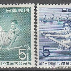 Sellos: JAPON. 1961. SERIE. DEPORTES. **.MNH(MARCA FIJASELLO). Lote 49380247
