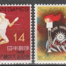 Sellos: JAPON, 1958 SERIE. III JUEGOS ASIATICOS ,TOKYO. **.MARCA FIJASELLO. Lote 49380268