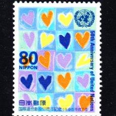 Sellos: JAPÓN 2228** - AÑO 1995 - 50º ANIVERSARIO DE NACIONES UNIDAS. Lote 49511683
