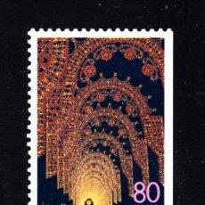 Sellos: JAPON 2483A** - AÑO 1998 - PREFECTURA DE HYOGO - ILUMINACION DE KOBE. Lote 49511772