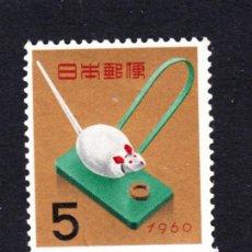 Sellos: JAPÓN 640** - AÑO 1959 - AÑO NUEVO - JUGUETE NEZUMI. Lote 218346835