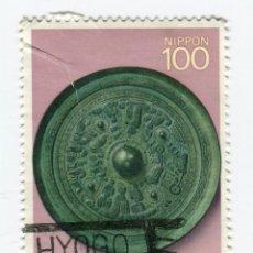 Sellos: JAPON 1989. NATIONAL TREASURE. Lote 50633260