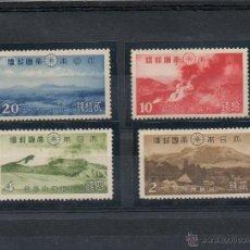 Sellos: JAPON=YVERT Nº 287/90=PARQUE NACIONAL DE ASO=AÑO 1939=CATALOGO+125 EUROS=VER +. Lote 51061266