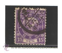 JAPON 1888 - YVERT NRO. 82 - USADO - (Sellos - Extranjero - Asia - Japón)