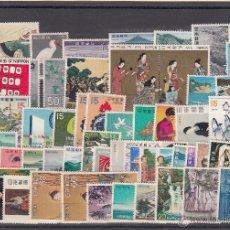 Sellos: .LOTE JAPON DE 55 SELLOS NUEVOS, BUENA CALIDAD, . Lote 53378260