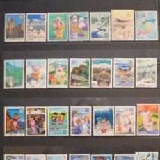 Sellos: LOTE 95 SELLOS JAPON TODOS DISTINTOS NIPON SELLO USADO VER TODOS EN FOTOGRAFIAS. Lote 54910781