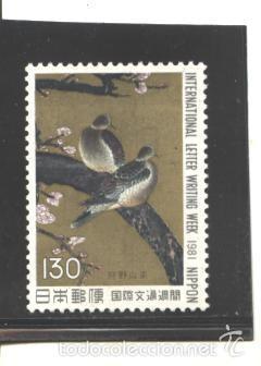 JAPON 1981 - YVERT NRO. 1388 - NUEVO (Sellos - Extranjero - Asia - Japón)
