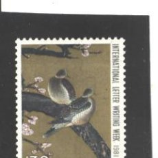 Sellos: JAPON 1981 - YVERT NRO. 1388 - NUEVO. Lote 56651180
