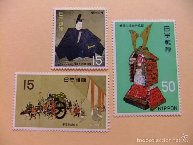 JAPON 1968 TESOROS NACIONALES 4º - PÉDIODE KAMAKURA YVERT 915 / 17 ** MNH (Sellos - Extranjero - Asia - Japón)