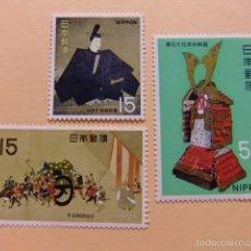 Sellos: JAPON 1968 TESOROS NACIONALES 4º - PÉDIODE KAMAKURA YVERT 915 / 17 ** MNH. Lote 57444149