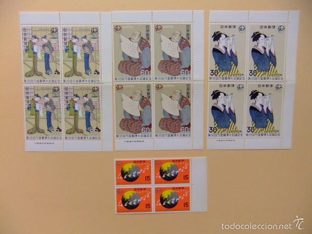 JAPON 1969 UPU EN TOKIO YVERT 961 / 64 ** MNH (Sellos - Extranjero - Asia - Japón)