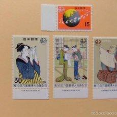 Sellos: JAPON 1969 UPU EN TOKIO YVERT 961 / 64 ** MNH. Lote 189435388