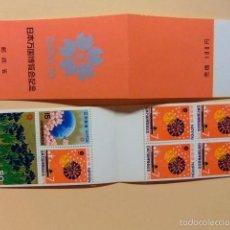 Sellos: JAPON 1970 EXPOSICION UNIVERSAL DE OSAKA YVERT C 972 ** CARNET. Lote 57444483