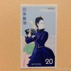Sellos: JAPON 1972 ENVOL DU BALLON PINTURA DE GAKURYO NAKAMURA YVERT 1052 ** MNH. Lote 57448289