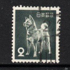 Sellos: JAPON 538 - AÑO 1953 - FAUNA - PERROS. Lote 143011154