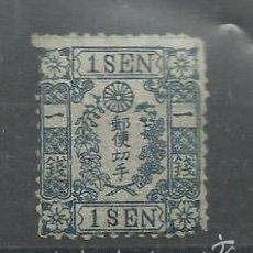 Sellos: SELLO DE JAPON NUEVO Nº 10 DE 1872/73. Lote 58612147
