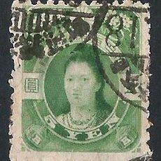 Sellos: JAPON 1908 EFIGIE DE LA EMPERATRIZ JINGO KOGO . Lote 58635507