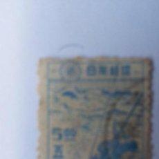 Sellos: SELLO 1947. Lote 67498825