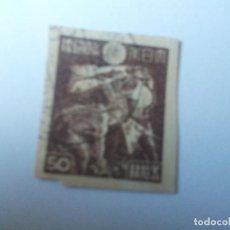 Sellos: SELLO AÑO 1946. Lote 67498893