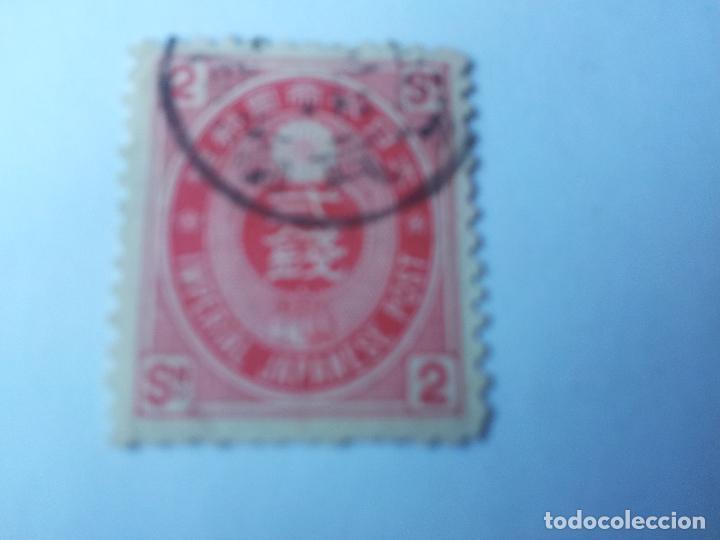 SELLO AÑO 1883 (Sellos - Extranjero - Asia - Japón)