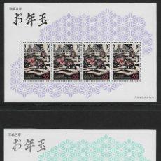 Sellos: JAPÓN - HOJAS BLOQUES. YVERT NSº 101A/B NUEVAS. Lote 67698245