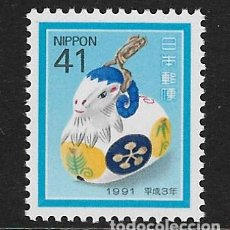 Sellos: JAPÓN. YVERT Nº 1896 NUEVO. Lote 67752201