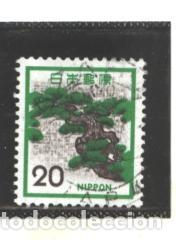 JAPON 1971 - YVERT NRO. 1034 - USADO (Sellos - Extranjero - Asia - Japón)