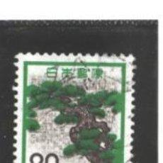 Sellos: JAPON 1971 - YVERT NRO. 1034 - USADO. Lote 68919970