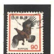 Sellos: JAPON 1973 - YVERT NRO. 1094 - USADO. Lote 68919801