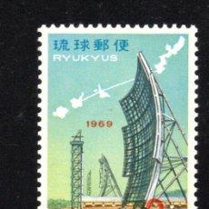 Sellos: RYUKYUS 174** - AÑO 1969 - INAUGURACION DE LA ESTACION DE ALTA FRECUENCIA DE OKINAWA. Lote 218346657