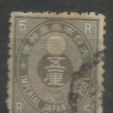 Sellos: 5241-SELLO CLASICO JAPON Nº47 AÑO 1876 PERFECTO,20,00€ YVERT.BONITO,RARO,SELLO CLASICO. ************. Lote 69511357