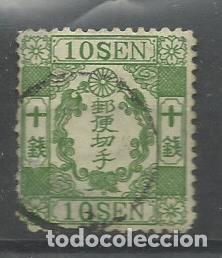 JAPON IMPORTANTE SELLO Nº 12 DE 1872/73 MAS DE 200 € DE CATALOGO (Sellos - Extranjero - Asia - Japón)