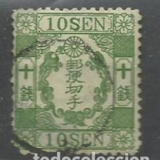 Sellos: JAPON IMPORTANTE SELLO Nº 12 DE 1872/73 MAS DE 200 € DE CATALOGO. Lote 73415491