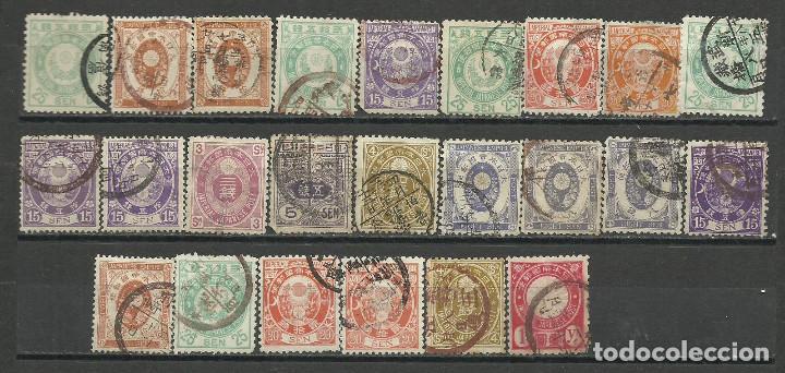 JAPON GRAN LOTE DE SELLOS DE 1888/92 MUY ALTO VALOR DE CATALOGO (Sellos - Extranjero - Asia - Japón)