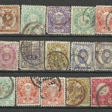 Sellos: JAPON GRAN LOTE DE SELLOS DE 1888/92 MUY ALTO VALOR DE CATALOGO. Lote 73418447