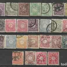 Sellos: JAPON GRAN LOTE DE SELLOS DE 1899/1902 MUY ALTO VALOR DE CATALOGO. Lote 73419875
