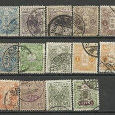 Sellos: JAPON GRAN LOTE DE SELLOS DE LA SERIE 117/127 DE 1913 MUY ALTO VALOR DE CATALOGO. Lote 73428327