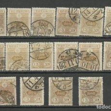 Sellos: JAPON GRAN LOTE DE LA SERIE COMPLETA Nº 190 DE 1925 MUY ALTO VALOR DE CATALOGO. Lote 73429491