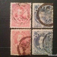 Sellos: JAPÓN YVERT Nº 89 A 92. Lote 74076727
