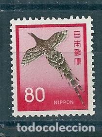 JAPON Nº 1036 (YVERT) AÑO 1971. (Sellos - Extranjero - Asia - Japón)