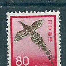 Sellos: JAPON Nº 1036 (YVERT) AÑO 1971.. Lote 75537223